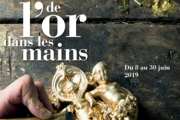 De l'or dans les mains - Atelier MHP - Vendôme